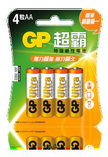 特強鹼性電池