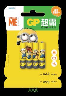 限量版GP「霸-那那」電池 4號 AAA