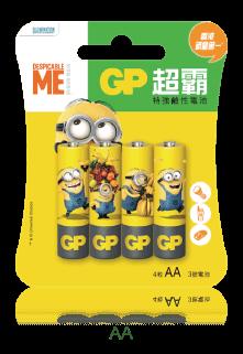 限量版GP「霸-那那」電池 3號 AA