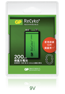 GP 力再高+ 新一代綠色充電池 9V 200mAh