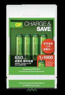 GP 力再高+ 新一代綠色充電池 4號  AAA 650mAh